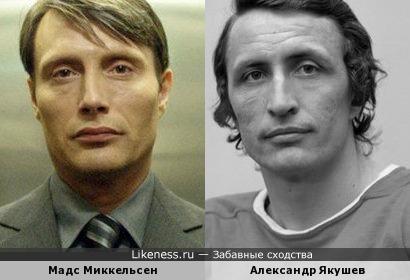 Мадс Миккельсен. Александр Якушев.