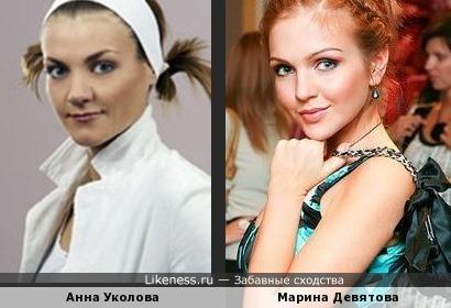 Анна Уколова и Марина Девятова
