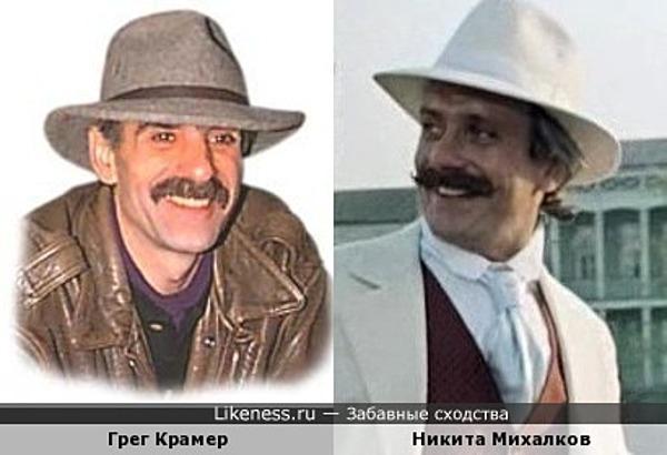 Грег Крамер и Никита Михалков