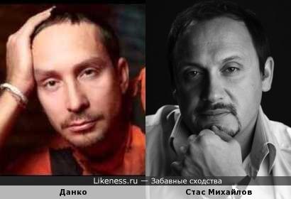 Распухший Данко или всхуднувший Михайлов?