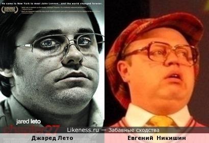 Евгений Никишин похож на Джареда Лето
