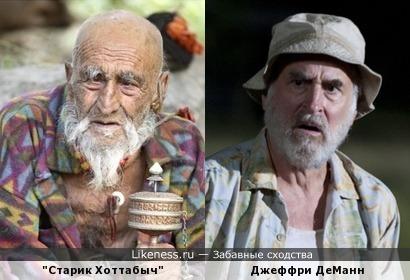 """Хоттабыч снялся в """"Ходячих мертвецах""""?"""