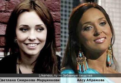 Смирнова-Марцинкевич и Сафина-Абрамова