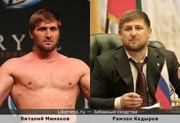 Виталий Минаков и Рамзан Кадыров