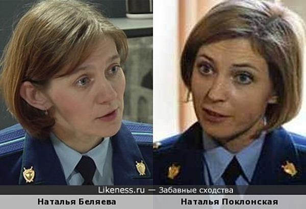Всё могло быть иначе... Не каждой Наташе Крым по плечу...