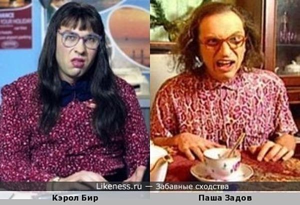 Дэвид Уолльямс - Дмитрий Нагиев 2 (чего только не увидишь в кино 2)