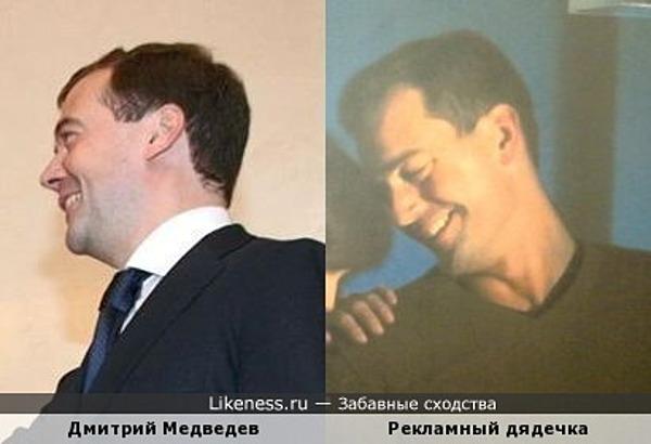 Дмитрий Медведев в рекламе кухонной мебели
