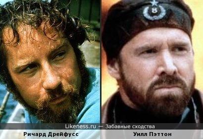 Ричард Дрейфусс - Уилл Пэттон