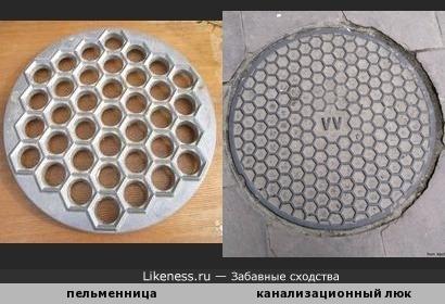 пельменница и канализационный люк