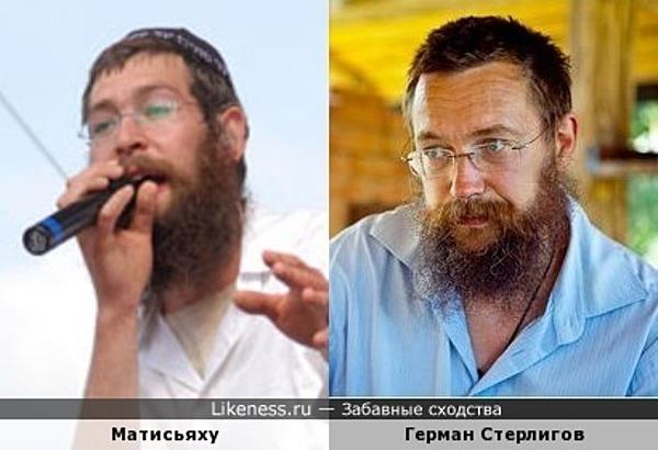 Иудаизм и Православие