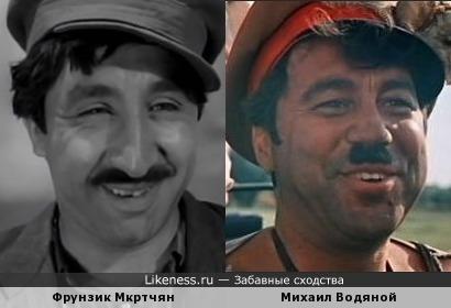 Фрунзик Мкртчян - Михаил Водяной