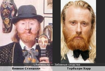 Вивиан Стэншолл - Торбьорн Харр
