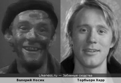 Валерий Носик - Торбьорн Харр
