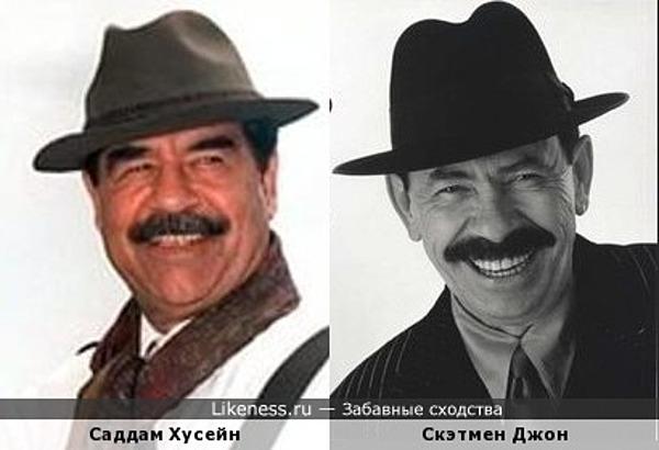 Саддам Хусейн - Скэтмен Джон