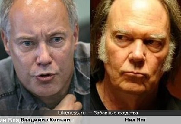 Владимир Конкин - Нил Янг