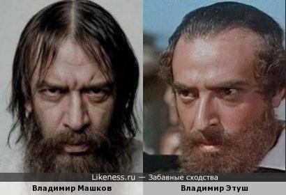 Суровые Владимир Машков и Владимир Этуш