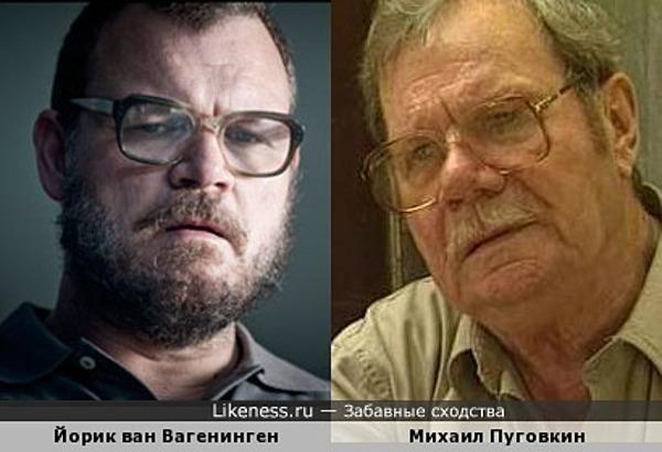 Йорик ван Вагенинген - Михаил Пуговкин