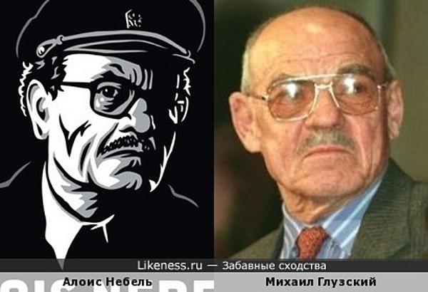 Михаил Глузский и его призраки.