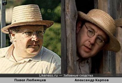 "«Путешествия натуралиста Ивана Чонкина"""