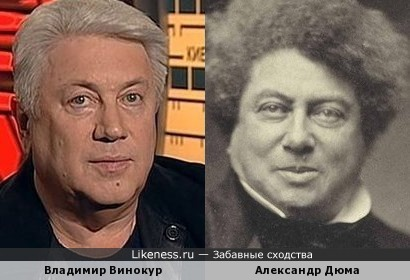 Владимир Винокур - Александр Дюма