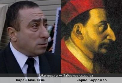 Карен Аванесян на портрете работы Джованни Амброджо Фиджино