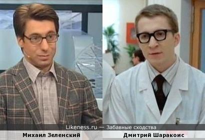 Михаил Зеленский - Дмитрий Шаракоис