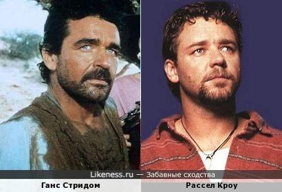Ганс Стридом - Рассел Кроу