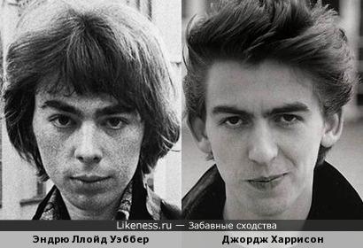Эндрю Ллойд Уэббер - Джордж Харрисон