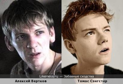 Алексей Вертков - Томас Сэнгстер