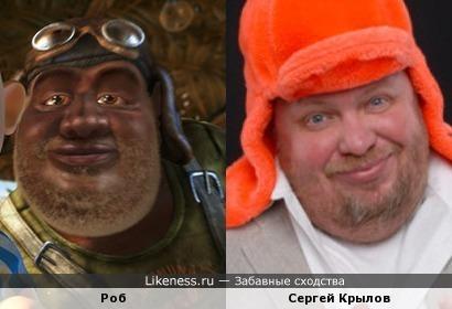 """Персонаж мультфильма """"Эгон и Дончи"""