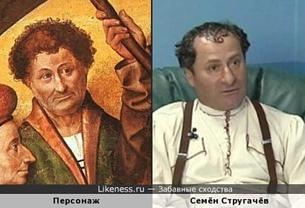 Семён Стругачёв на полотне Босха