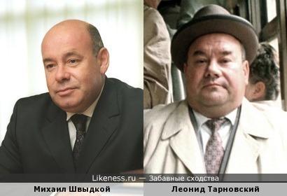 Бывший министр - толстяк в трамвае