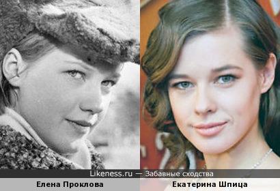 Елена Проклова - Екатерина Шпица