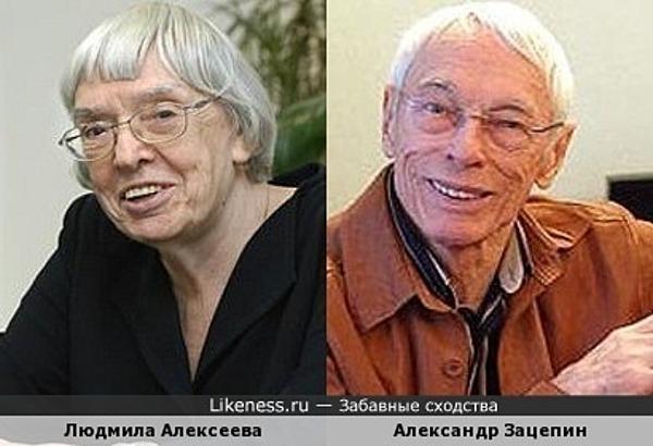 Людмила Алексеева - Александр Зацепин