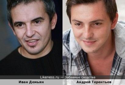 Иван Демьян - Андрей Терентьев