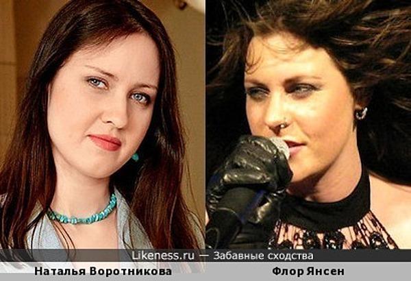 """Наталья Воротникова - вокалистка """"Nightwish"""""""