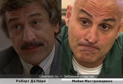 Роберт Де Ниро - Майкл Мастромарино