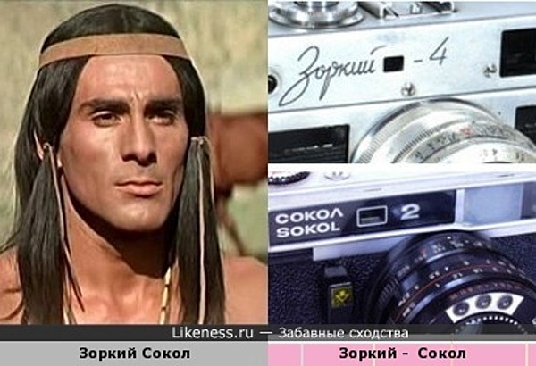 Гойко Митич - сын фотоаппаратов