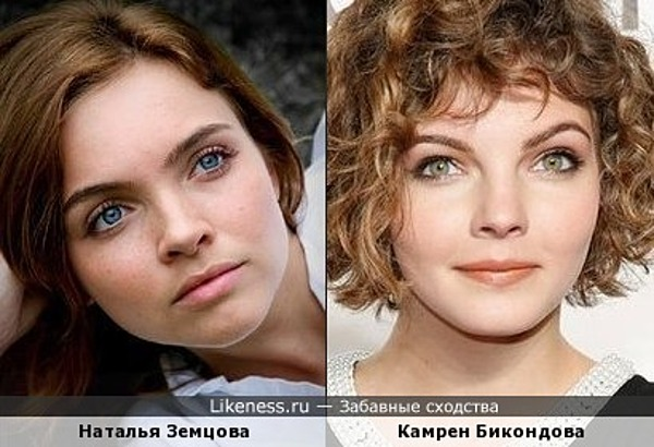 Наталья Земцова - Камрен Бикондова