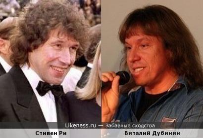 Стивен Ри - Виталий Дубинин