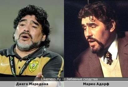 Диего Марадона - Марио Адорф