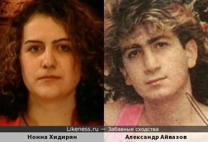 Нонна Хидирян - Александр Айвазов