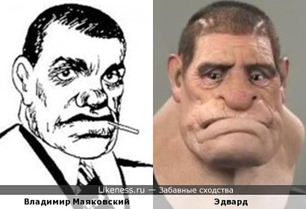 Владимир Маяковский - тролль?