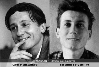 Олег Меньшиков - Евгений Евтушенко