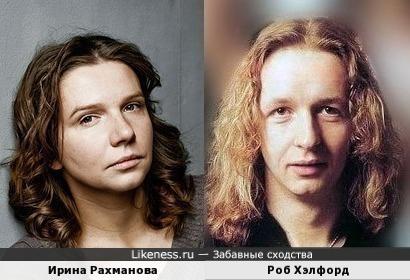 Ирина Рахманова - Роб Хэлфорд