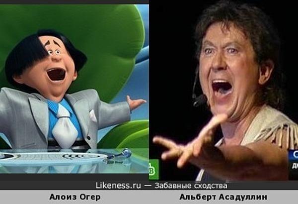 Алоиз Огер - Альберт Асадуллин