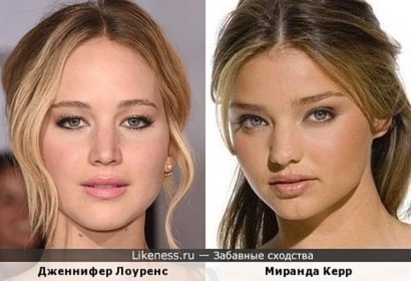 Дженнифер Лоуренс - Миранда Керр