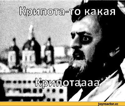 http://img.likeness.ru/uploads/users/12717/1468176399.jpeg