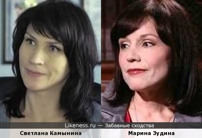 Светлана Камынина - Марина Зудина