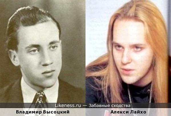 Владимир Высоцкий - Алекси Лайхо